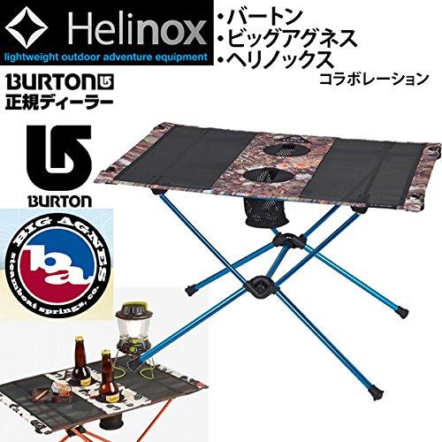BURTON(バートン) BURTON バートン キャンプテーブル CAMP TABLE ONE -DAY TRIPPER ヘリノックス ビッグアグネス コラボレーション 16705101264 折り畳みテーブル アウトドア B06Y4396KB