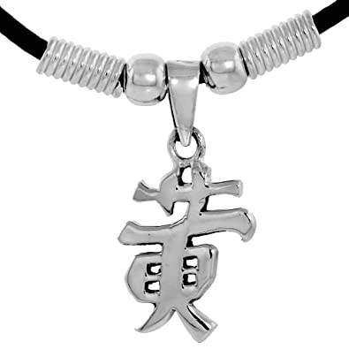 Revoni sterling silver chinese character pendant for huang 1316 revoni sterling silver chinese character pendant for quothuangquot 1316quot aloadofball Choice Image