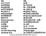 Leehom - Firepower (2 CDs)