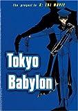 Tokyo Babylon by Us Manga Corps Video
