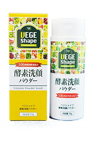 VEGE Shape Powder Wash 베지 셰이프 세안 파우더 75g