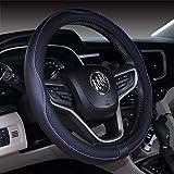 Micro Fiber Leather Car Steering wheel Cover 15 inches (Black Purple)