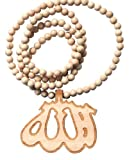 Noori Studios Natural Color Wooden Allah Medallion Long Bead Necklace - Allah Pendant Islamic Moslem Jewelry