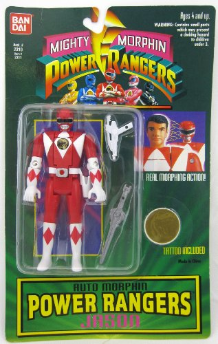 Mighty Morphin Power Rangers Auto Morphin Jason from Bandai (Mighty Morphin Power Rangers Zords)
