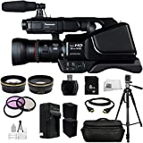 Panasonic HC-MDH2 AVCHD HCMDH2 Shoulder Mount Camcorder (PAL) + Huge SSE Accessories Bundle Including .43x Wide Angle Lens, 2.2x Telephoto Lens + More - International Version (No Warranty)