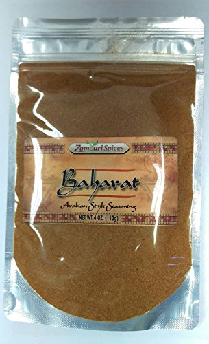 Mixed Spice - Baharat - Arabian Style 4 oz by Zamouri Spices