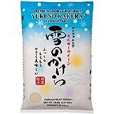 Shirakiku Snowflakes Premium Short Grain Rice, Soft & Fluffiness, California Milky Queen, Yuki No Kakera 15Lbs