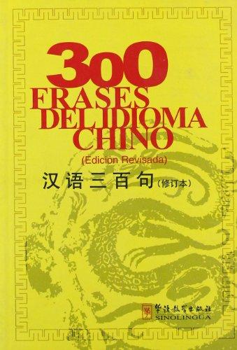 300 Frases Del Idioma Chino Libro Sinolingua Pdf Bocireta