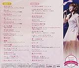 Inoue Azumi - Inoue Azumi Best (2CDS) [Japan CD] FRCA-1252
