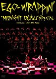 Midnight Dejavu SPECIAL ~2006.12.13 at NHK HALL [DVD]