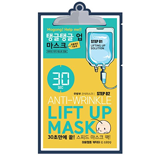 [RAMOSU] 30 Second Anti-Wrinkle Hydration Sheet Mask - Korean Skin Care and Makeup Booster Mask - Reduces Wrinkles to Look Younger - Keeps Skin Smooth and Make up Looking New - Set of 10