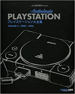 Playstation Anthologie vol.3