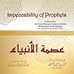 Impeccability of Prophets (Arabic Edition) | Mohammad Amin Sheikho