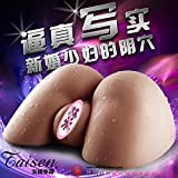 Azlove The United States Tyson genuine energy-saving Cougar full title buttock big ass vaginal gel anal hip Yin mold