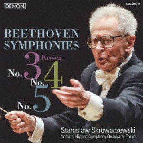 SACD : BEETHOVEN - SKORWACZEWSKI - NIPPON SYM ORCH - Beethoven: Symphonies Nos 3 - 5 (Japan - Import)