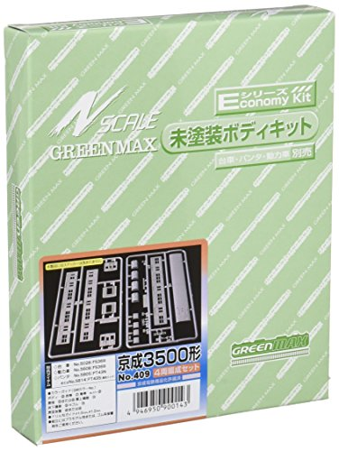 [해외] 그린 맥스 N게이지 409 케이세이3500형태 4 양편성 세트
