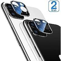 iPhone 11 Pro Max/iPhone 11 Pro カメラフィルム3D全面保護フィルム 液晶強化ガラス 【2枚セット】 全面フルカバー 99%透過率 硬度9H 超薄型 指紋気泡防止 飛散防止処理 レンズ 保護フィルム