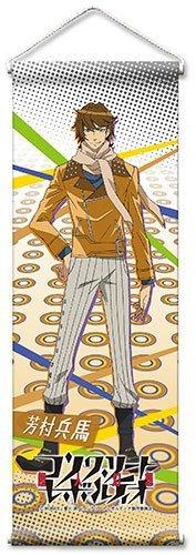 - Concrete Revolution Tio Yoshimura Terracotta mini tapestry