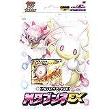 Pokemon Card XY Break Perfect Battle Deck 60-Mega Audino EX Game