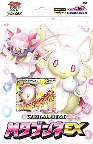 XY Break Perfect Battle Deck 60 Mega Audino EX Card Game (Mega Charizard Ex Japan)