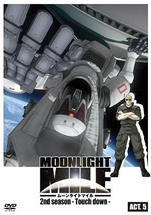 MOONLIGHT MILE -Lift Off- DVD