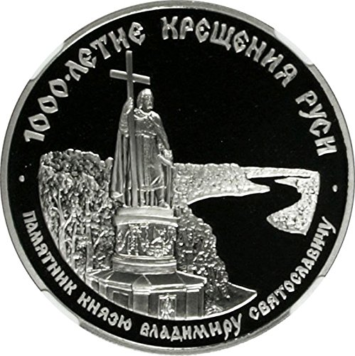 1988 RU Russia USSR 1988 Palladium 25 Rubles Christianity coin PF 69 Ultra Cameo NGC