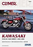 Kawasaki Vulcan 1600 Series 2003-2008 (Clymer Manuals: Motorcycle Repair) by Penton Staff (2000-05-24)