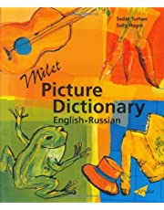 Milet Picture Dictionary (English-Russian): Russian-English (Milet Picture Dictionaries)