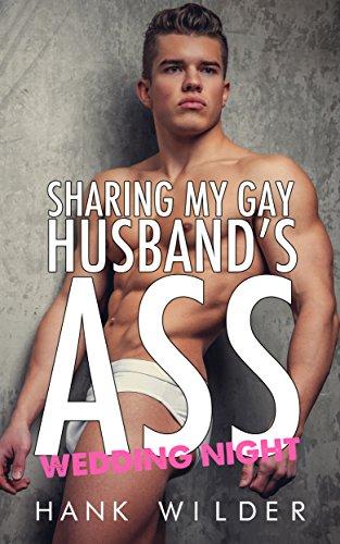 Nice gay ass gay