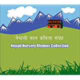 Nepali Nursery Rhymes Collections