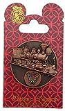 #8: Disney Pin - WDW Bronze Train Medallion