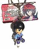 Yu Yu Hakusho Miyojin Yahiko - Rurouni Kenshin Chibi Figure Key Chain Holder Mascot Charm