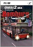 OMSI Hamburg - Day and Night: OMSI 1/2 Add-on (PC DVD)