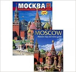 Moskva - S-Peterburg. Podrobnaia karta marshrutov 1:600000 ...