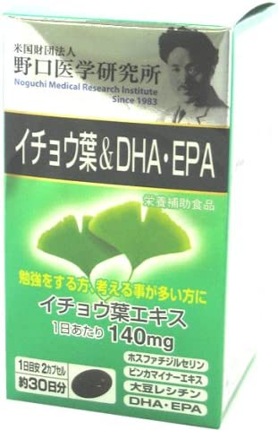 Ginkgo Biloba DHA 470mg Capsules product image