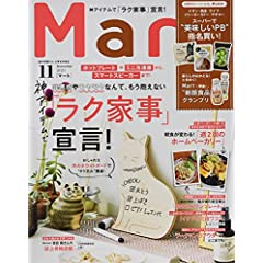 Mart バッグ in サイズ 最新号 サムネイル
