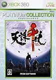 Tenchu Senran (Platinum Collection) [Japan Import]