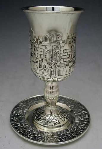 Silver Plated Jerusalem Kiddush Cup - Optional Personalization (Not Personalized) (Cup Kiddush)