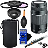 Canon EF 75-300mm f/4-5.6 III Telephoto Zoom Lens for Canon EOS 7D, 40D, 60D, 70D, EOS Rebel SL1, T1i, T2i, T3, T3i, T4i, T5i, XS, XSi, XT, & XTi Digital SLR Cameras + 10pc Bundle Deluxe Accessory Kit