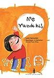 img - for Ne Yazik ki! book / textbook / text book