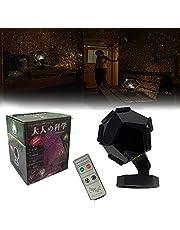 Stars Original Home Planetarium Projector Realistische Sterrenbeelden, 3D Romantische Drie Kleuren DIY Starlight Projector, USB Sterrenlicht Projector Voor Kinderen, Volwassenen, Slaapkamer