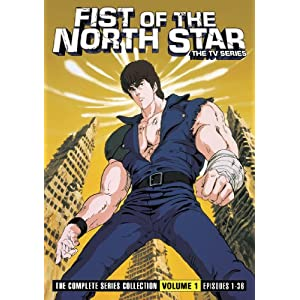 Fist of the North Star: TV Series Boxset 1 movie