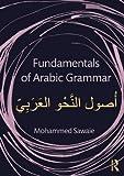 Fundamentals of Arabic Grammar, Mohammed Sawaie, 0415710049
