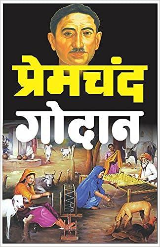 Buy Godan Book Online at Low Prices in India | Godan Reviews