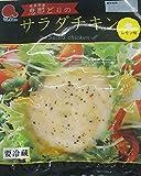 国産(岐阜県産)恵那鶏サラダチキン(レモンペッパー)100gx30個(個198円)国産 業務用