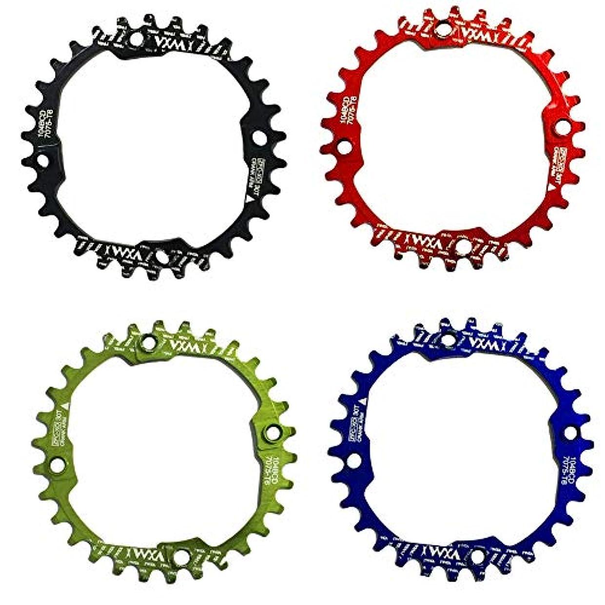 面倒タンク世界的にPropenary - 1PC Bicycle Chainwheel Crank 30T 104BCD Aluminum Alloy Narrow Wide Chainring Round Bike Chainwheel Crankset Bicycle Parts [ Green ]