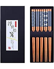 5 Pairs Natural Bamboo Chopsticks Reusable Classic Japanese Style Chop Sticks Gift Sets, Dishwasher Safe, 8.8 Inch/22.5cm
