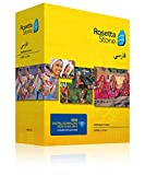 Rosetta Stone Persian (Farsi) Level 1-3 Set