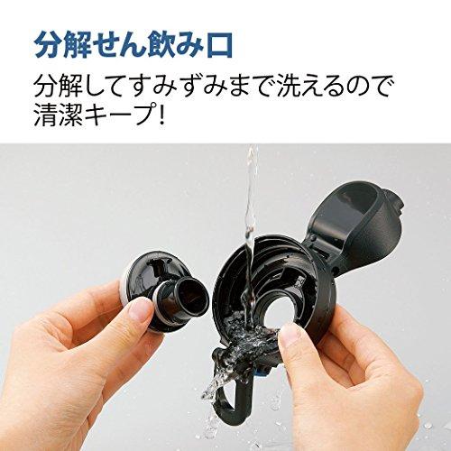 Zojirushi Stainless Steel Cool Flask - Sports Type (1.03L Capacity) Orange Navy SD-EC10-AD by Zojirushi (Image #6)