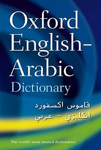 The Oxford English-Arabic Dictionary of Current Usage (English and Arabic Edition)